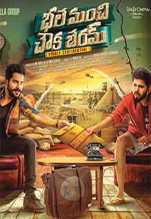 Bhale Manchi Chowka Beram Telugu Movie Download Leaked by TamilRockers, Movierulz, TamilGun, TamilYogi, Filmyzilla