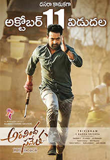 Aravindha Sametha Telugu Movie Download Leaked by TamilRockers, Movierulz, TamilGun, TamilYogi, Filmyzilla