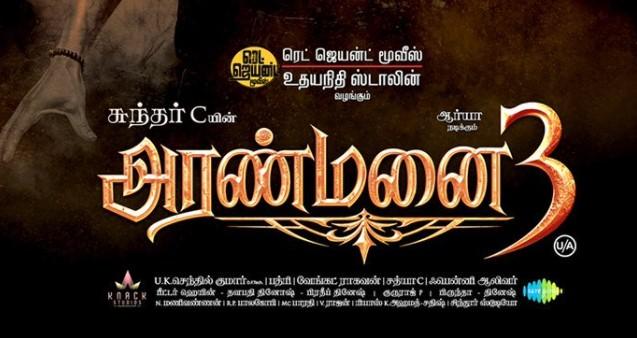 Aranmanai 3 Movie Download Leaked Telegram Movierulz, Tamilrockers, Jiorockers