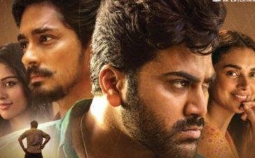 Maha Samudram Movie Download iBomma, Tamilrockers, Telegram, Jiorockers