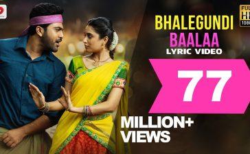Sreekaram – Bhalegundi Baalaa Lyric Song | Sharwanand, Priyanka Arul Mohan – See Latest | Khatrimaza