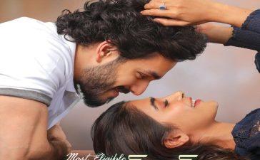 Most Eligible Bachelor Telugu Full Movie Download Leaked Online IBomma, Movierulz, Tamilrockers