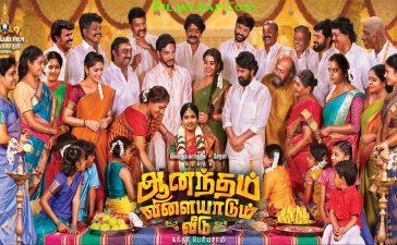 Anandham Vilayadum Veedu Movie 2021 Cast, Trailer, Story, Release Date, Poster