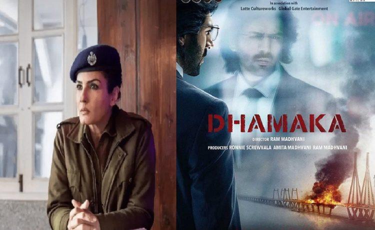 Top 5 Upcoming Hindi Netflix Web Series: Hindi Movies & Web Series Releasing On Netflix OTT – See Latest | Khatrimaza