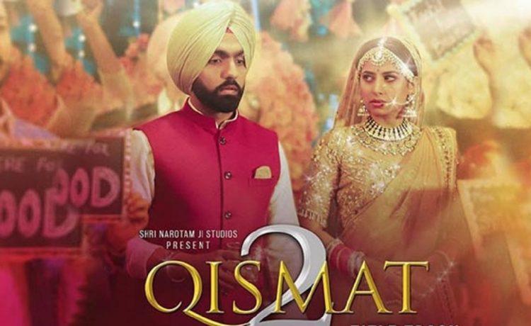 Qismat 2 Box Office Collection Day 9: Sargun Mehta & Ammy Virk Starrer Suffers Minor Drop – See Latest | Khatrimaza
