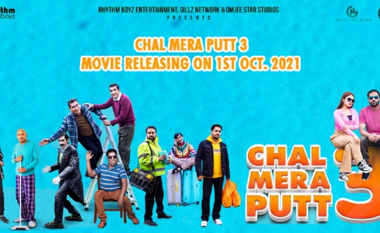 Chal Mera Putt 3 Box Office Collection Day 5: Amrinder Gill's Light Comedy Amassing Decent Numbers – See Latest | Khatrimaza